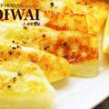 ハロウミチーズの食べ方は焼肉が絶品!小岩井のハロウミチーズ焼き断面画像あり