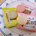 ゲオで販売中のクッキーを2種類買ってレビュー。ゲオの微妙なお菓子を調査